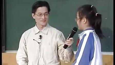 《我不怕困难》教学课例(小学四年级心理健康,桂园小学:陈国胜)