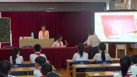 《食品安全我知道》教学课例(冀教版品德与社会五年级,罗芳小学:黄冰)
