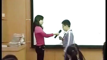 《学会说不》教学课例(小学四年级心理健康,布心小学:颜月娇)