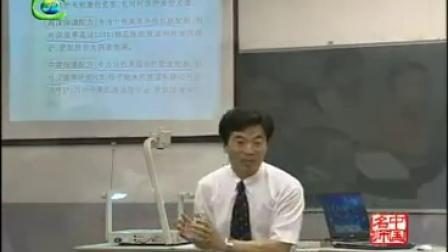《认识百分数》人教版小学数学六上,北京第二实验小学:华应龙