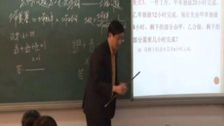 人教版初中数学七上《实际问题与一元一次方程》辽宁姜明
