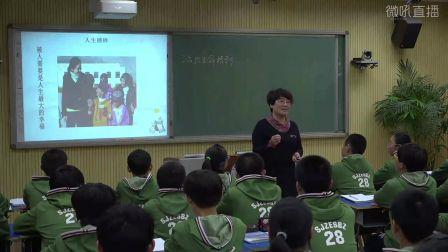 七上《活出生命的精彩》河北�盍�明(2016年河北省初中道德�c法治���|�n�u�x)