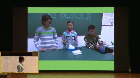 《等高线地形图》内蒙古刘金阳(2016年全国人教版初中地理七年级微格教学评比)