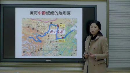 《地上河的形成和危害》人教版地理八上-西安爱知-张水英-陕西省首届微课大赛