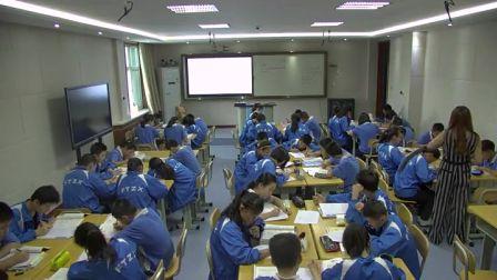 华师大版初中数学八上《实数的概念与分类》山西郭泽丹