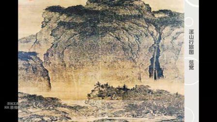 《美术中的比例知识――黄金比例》人教版美术五年级-彬县西坡小学-单新-陕西省首届微课大赛