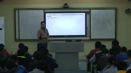 《导数与函数的单调性》优质课实录(北师大版高二数学)