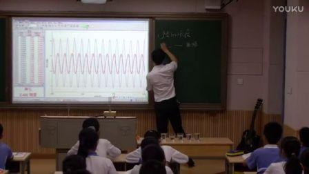 《�音的特性》教�W���(人教版物理八年�,深圳外���Z�W校:李俊勇)