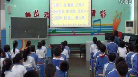 《木瓜恰恰恰》教学实录(花城版音乐三下,罗芳小学:李倩君)