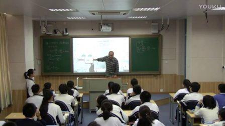 《焦耳定律》教学实录(人教版物理九年级,深圳外国语学校:杨明)