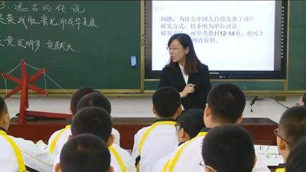 人教版版初中历史七上《远古的传说》辽宁薛娟