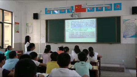 人教版版初中�v史七上《中��早期人�的代表――北京人》安徽李燕青