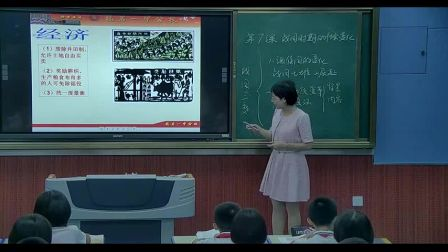 人教版版初中�v史七上《����r期的社���化》福建�小琨