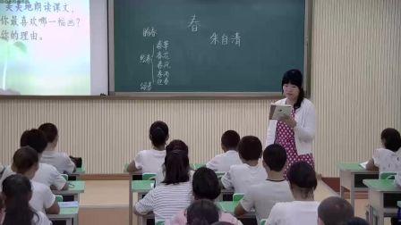 人教版初中语文七上《春》新疆王欢