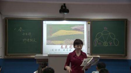 人教版初中语文七上《春》安徽赵祖美