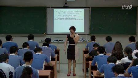 《Social Survey―My neighborhood(B1M2 Revision )》教学实录(高三英语,平冈中学:朱胜英)