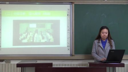小学音乐人音版五上《森林的歌声》说课 北京娄琳(北京市首届中小学青年教师教学说课大赛)