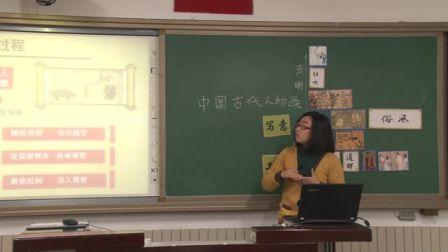 中学美术高一《中国古代绘画撷英--中国古代人物画》说课 北京马高燕(北京市首届中小学青年教师教学说课大赛)