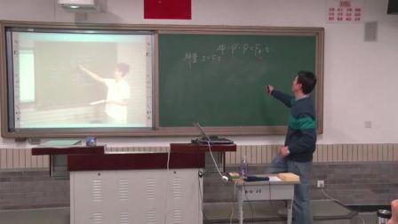 中学物理高二《动量定理》说课 北京石江春(北京市首届中小学青年教师教学说课大赛)