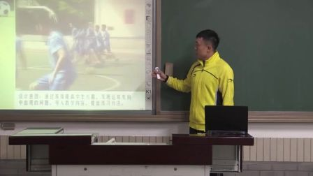 中学体育人教版八年级《足球运球―脚内侧、脚背外侧运球》说课 北京付冠奇(北京市首届中小学青年教师教学说课大赛)
