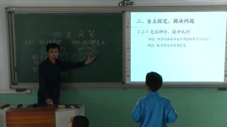 人教版小学数学四下《鸡兔同笼》天津杨志超
