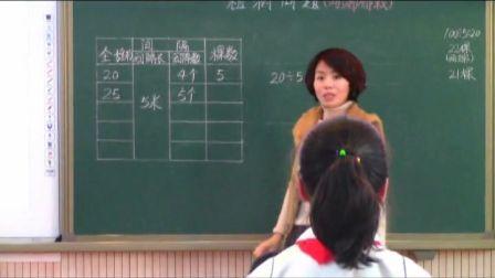 人教版小学数学五上《数学广角――植树问题》天津任国君