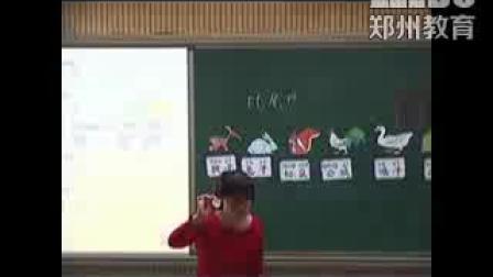 《比尾巴》》人教版语文一上-新郑市实验小学-宋永莉