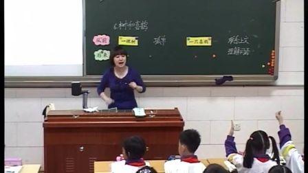 人教版小学语文一下《树和喜鹊》天津刘彦
