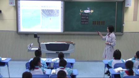 人教版小学语文一下《动物儿歌》天津刘冠军