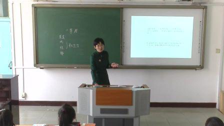人教版小学语文五下《草原》天津张加娥