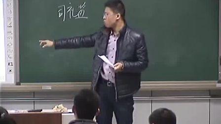《明清君主专制的加强》人教版高一历史-郑州十九中-谢艳国