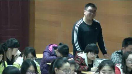 《明清君主专制的加强》人教版高三历史-新郑一中-邓建国