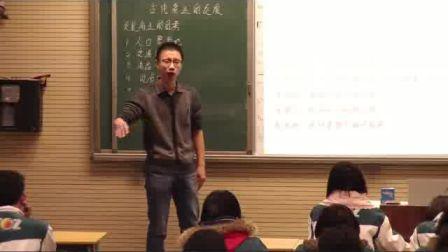《古代商业的发展》人教版高一历史-郑州一�六中学-赵玉欣
