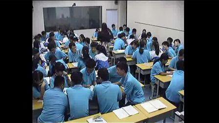 《unit5 Book 2 Grammar》人教版高一英语-郑州三十一中-叶晓艺