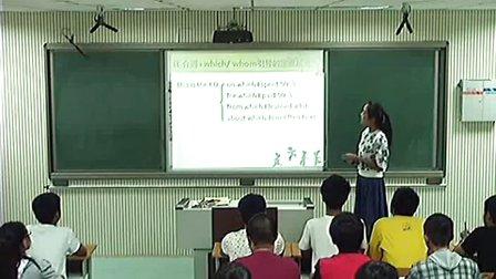 《Unit 5 语法课》人教版高一英语-郑州一�二中学-郭方方