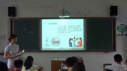人教版初中�v史七下《清朝前期的文�W��g》安徽-施明花