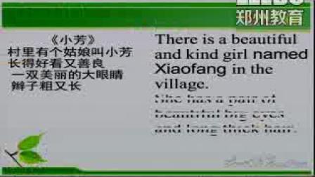 《介词+关系代词》人教版高一英语-郑州实验高中-李聪景