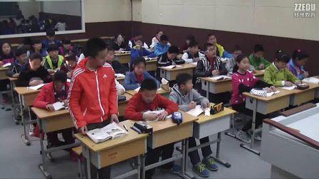 《�A竹桃》�K教版小�W�Z文六下-金水�^�r科路小�W-徐志��