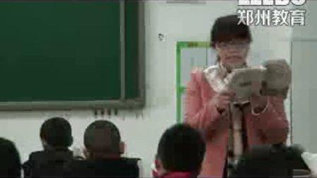 《美丽的小兴安岭》人教版语文三上-郑州航空港经济综合实验区中心学校 -孙军红