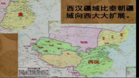 《汉武帝推进大一统格局》北师大版七年级历史-李晨璐