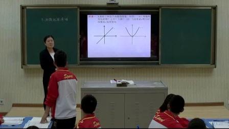 《函数的单调性》北师大版高一数学-女