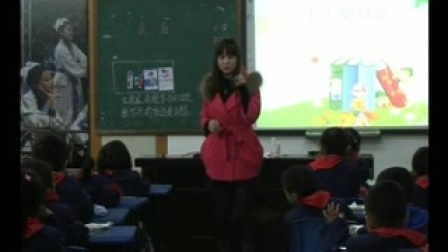 《左右》北师大版小学数学一年级-廖静