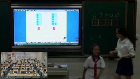 人教版小学数学一上《6和7的认识》宁夏王娟