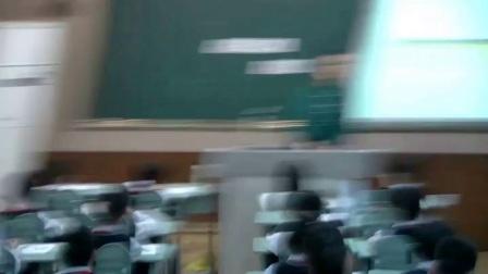 人教版小学数学二上《认识厘米》山东王芳