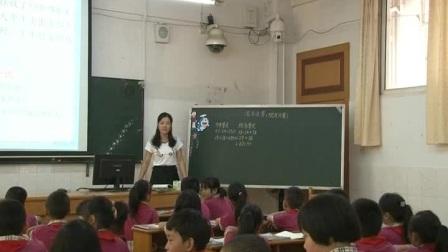 人教版小学数学二下《混合运算》