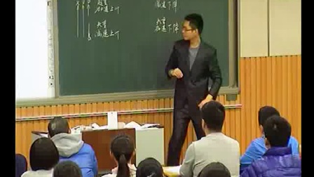 《超重和失重》人教版高一物理-�州外���Z�W校:程�