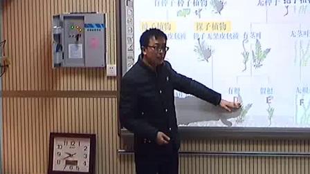 《尝试对生物进行分类》初二生物-郑州二中:何雪伟