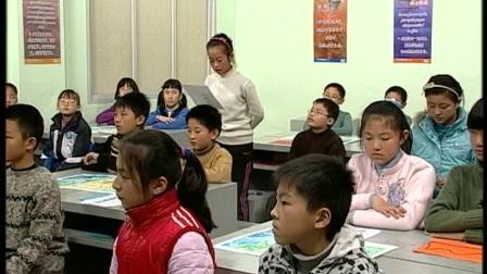 《地球表面的地形》苏教版科学五年级-吴江市实验小学:吴韦萍