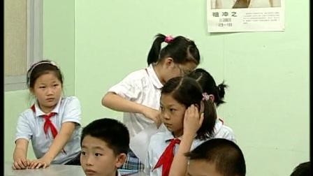 《大脑》苏教版科学五年级-南京市中山小学:高伟