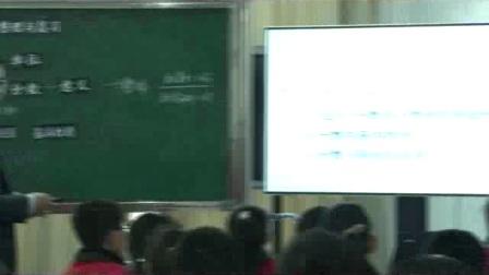 《分数的意义》北师大版数学五上-浙江省青田县教育局教研室 -邹立坝